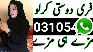 How To find real Girls whatsApp Number 2021