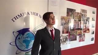 Артур Нуреев 9А