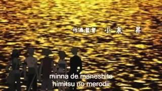 Www Stafaband Co   One Piece ED1  Memories  Lyrics