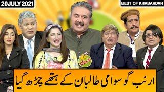 Best of Khabardar   Khabardar With Aftab Iqbal 20 July 2021   Express News   IC1I