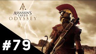 Assassin's Creed Odyssey : Quêtes Secondaires