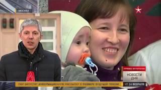 Спасатели и сотрудники «Звезды» поздравили Ваню Фокина с выпиской