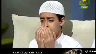 Most Beautiful Duaa~SubhanAllah~