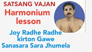 Joy Radhe Radhe kirton gawe chorous (with Lyrics   - YouTube