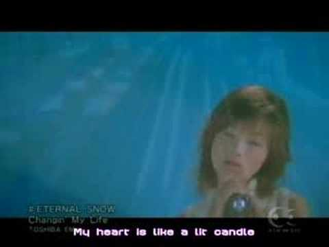A Japanese Song per Day: Changin' My Life - Eternal Snow - photo#30