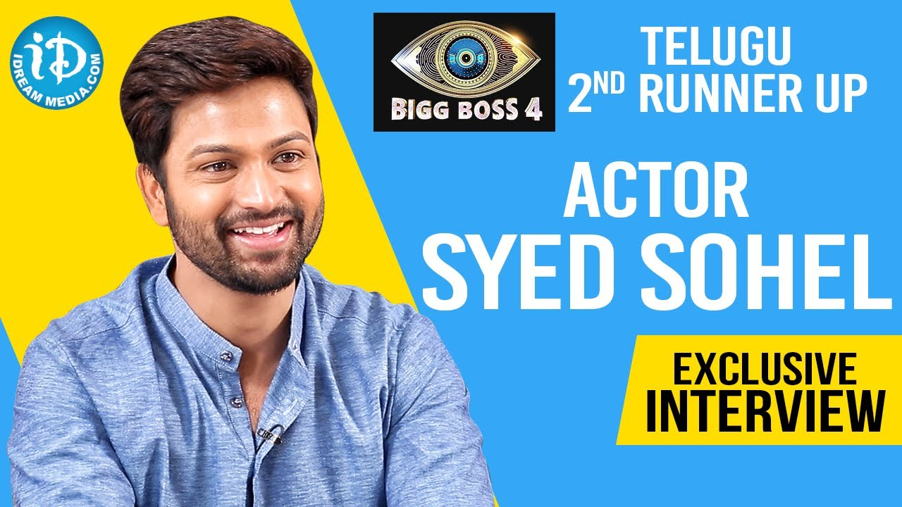 #BiggBoss4Telugu 2nd Runner Up Sohel Exclsuive Interview