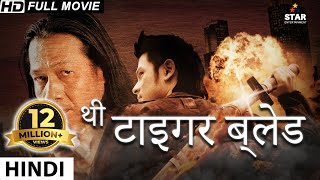 Watch Online Hollywood Action Movies in Hindi Dubbed Free