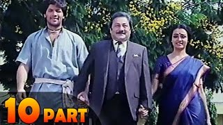 Kab Tak Chup Rahungi 1988 Aditya Pancholi Amala Akkineni Hindi Movie Part 10 Of 10 High Quality