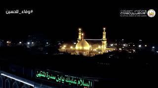 manqabat e imam hussain status - Thủ thuật máy tính - Chia