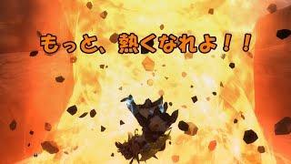 【MHF-Z】ゆっくり実況プレイwithアルトラス【ヴォージャン】