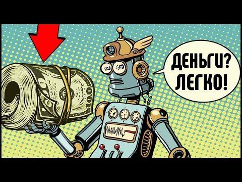 Лучшие брокеры россии люди