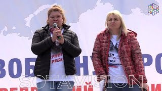 🔴 Марш матерей. Несанкционированное шествие. Москва. Трансляция