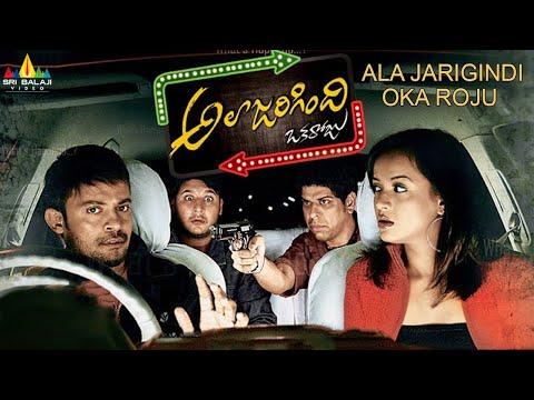 Ala Jarigindi Oka Roju Telugu Full Movie | Abbas, Tanu Rai | Sri Balaji Video