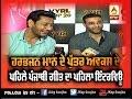 Harbhajan Mann and His Son Avkash Mann Special Interview Together | Avkash mann Punjabi Song