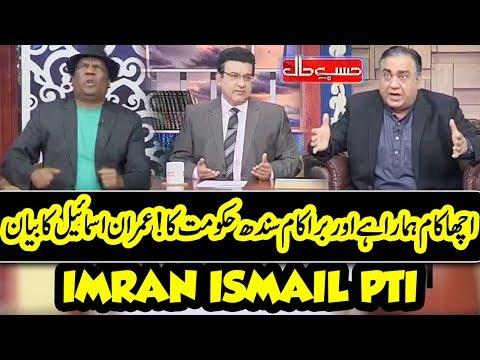 Azizi As Governor Sindh Imran Ismail – Hasb e Haal – Dunya News