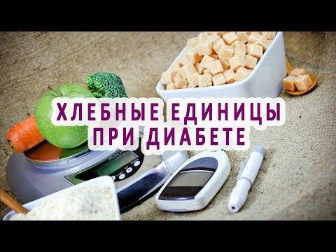 Признак почечного диабета характерна