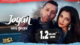 Jogan (Official Video) Ishq Bector | Gaurav   - YouTube
