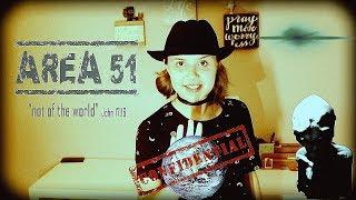 AREA-51/Разоблачение/СЕКРЕТНО?! (Топ Сикрет Parody)