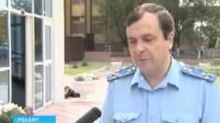 Вор в законе Рашид Хачатрян Хачик Criminalnaya Ru