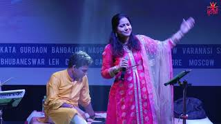 Raagas by Anil Bajpai and Nileema Gokhaley 4 of 4 IPAF