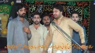 Zakir Ali Imran Jafri Majis Aza 20-05-2017 Chawinda Sialkot