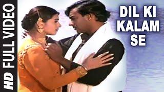 Dil Ki Kalam Se Title Song | Itihaas | Ajay Devgan, Twinkle
