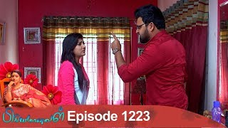 Priyamanaval Episode 1223, 22/01/19