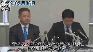 長谷川豊の傍若無人から日本維新の会の思惑が明らかに