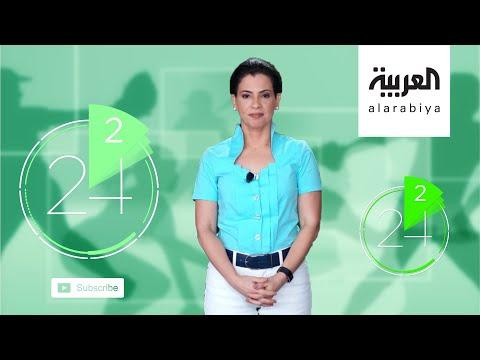 العرب اليوم - شاهد: أحدث أخبار الرياضة المحلية والعالمية في دقيقتين