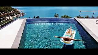 beach condo PR film for MOU by MBC