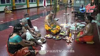 சுவிற்சர்லாந்து சூரிச் அருள்மிகு சிவன் கோவில் தைப்பொங்கல்