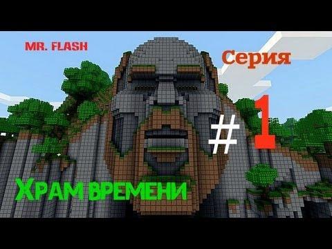 Православные храмы город луганск