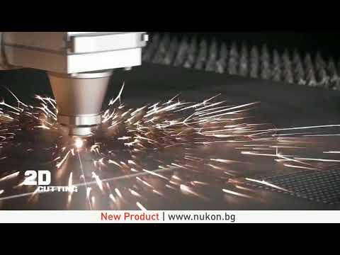 Nukon Bulgaria Ltd. | VENTO flex combine