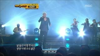 6R(1), #18, Yoon Min-soo - Drinking, 윤민수 - 술이야, I Am A Singer 20110821