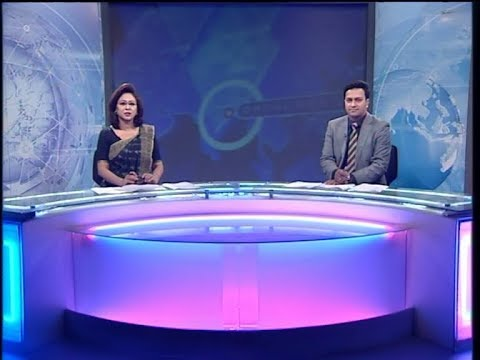 07 PM News || সন্ধ্যা ৭টার সংবাদ || 17 February 2020 || ETV News