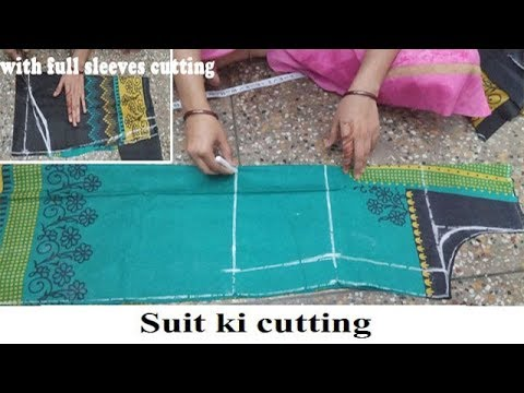 Kameez/Kurti/Suit Cutting (Very Easy Method) Step By Step | Suit Cutting का आसान तरीका
