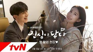 Menggantikan 'Encounter' Pecinta Drama Korea Romantis Bersiaplah dengan 'Touch Your Heart'
