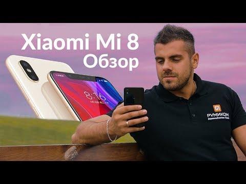 Яркий флагман Xiaomi Mi 8