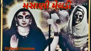 Jay Ho Maa Masani Meldi