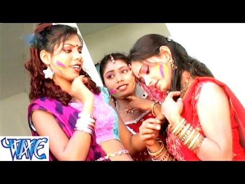 तोहार भतार से Tohar Bhatar Se - Budhawa Holi Me Dharayil Ba - Paro Rani - Bhohpuri Hot Holi Songs HD
