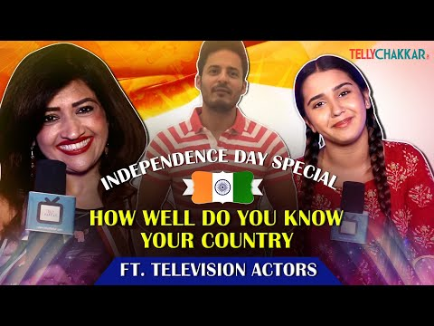 Independence Day Special | How well do you know ab