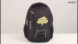 """Рюкзак школьный Kite Education K20-855M-2 от компании Интернет-магазин """"Радуга"""" - школьные рюкзаки, канцтовары, творчество - видео"""
