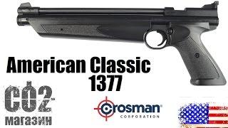 Пневматический пистолет American Classic 1377 обновл. от компании CO2 - магазин оружия без разрешения - видео 1