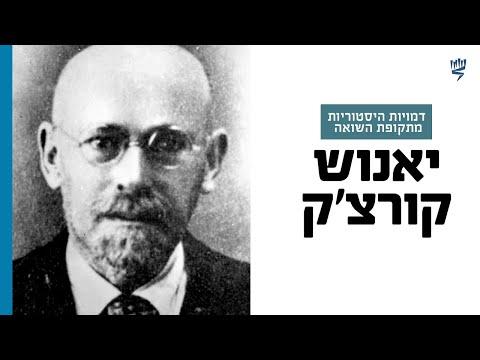 יאנוש קורצ'אק- תולדות חייו