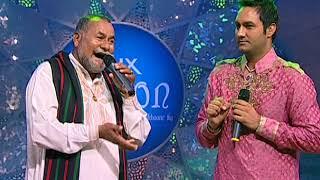 Tu Maane Ya Na Maane Dildaara | WADALI BROTHERS | LIVE | JUNOON