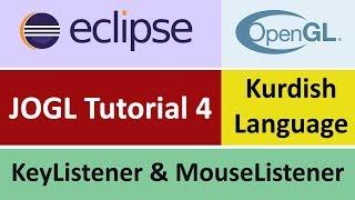 JOGL Tutorial 4 - KeyListener & MouseListener in eclipse - Kurdish Language