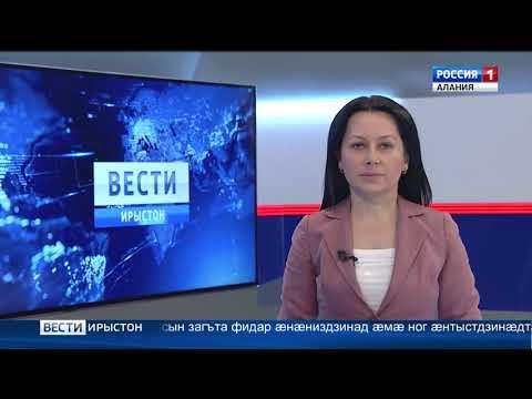 Около литра гашишного масла привез в Хабаровск наркокурьер из Амурской области. MestoproTV