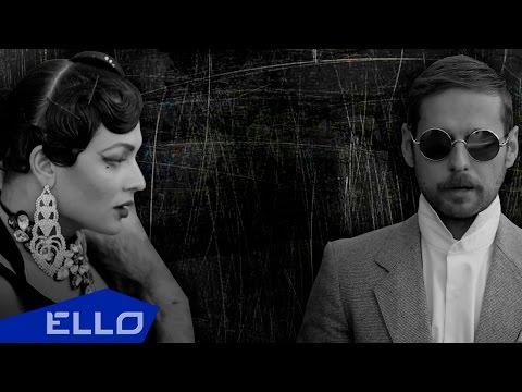 Marlen Scandal feat. ZOO - Там Где Ты