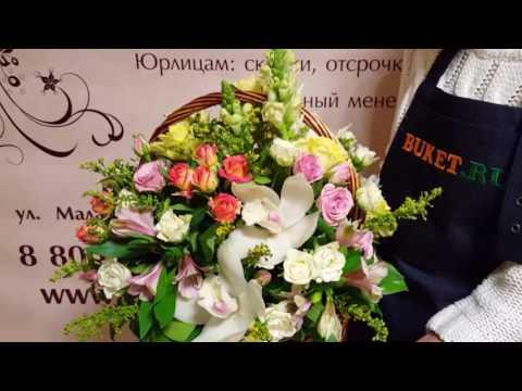 Корзина цветов «Цветное безе»