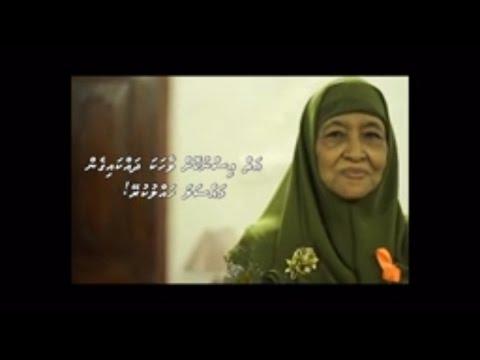 Habeeba Hussain Habeeb: No to Domestic Violence